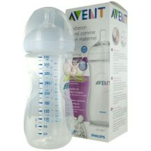 avent Zuigfles 330 ml incl. speen
